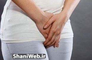 تنگ کردن واژن با روش های طبیعی در خانه
