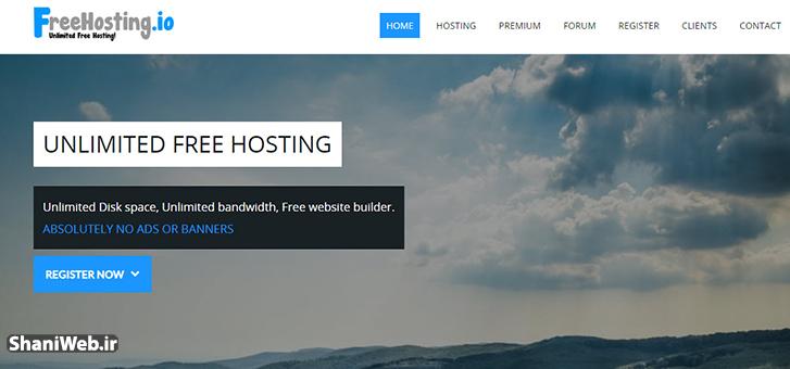 هاست رایگان خارجی free hosting